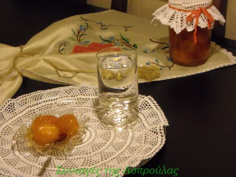 Γλυκό του κουταλιού βερίκοκο