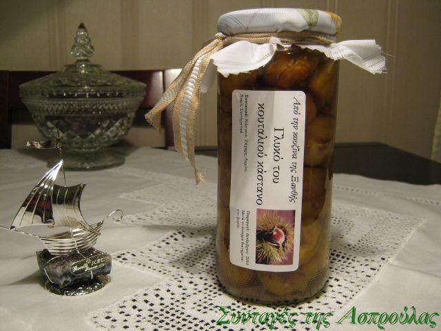 Γλυκό του κουταλιού κάστανο