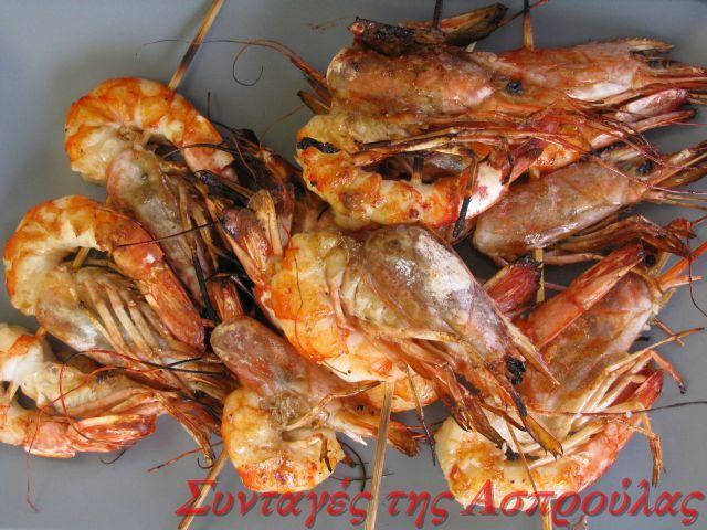Γαρίδες ψητές