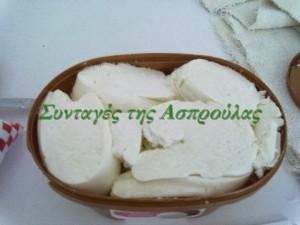 Πως φτιάχνουμε τυρί φέτα