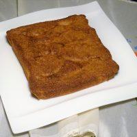 Κέικ με κυδώνια και αμύγδαλα